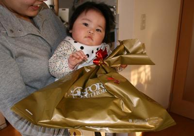 2人からのプレゼント