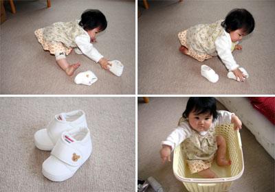靴とかごで遊んでます