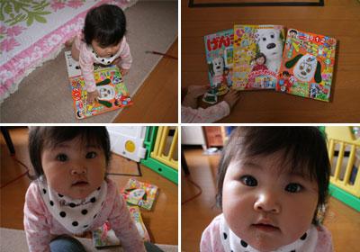 なゆちゃんの好きな本